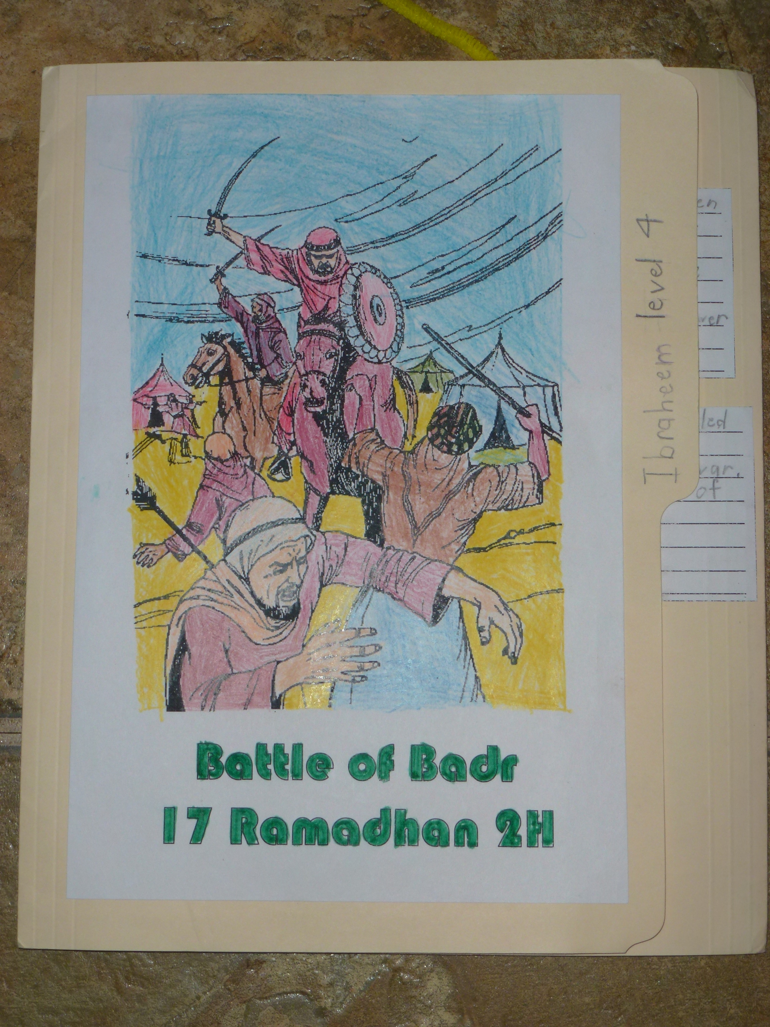 Battle Of Badr Lapbook Muslim Learning Garden
