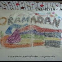Sandpaper Printed Ramadan Pillowcase